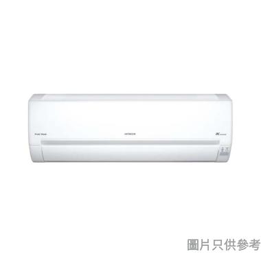 HITACHI日立2匹結霜淨化纖巧420變頻分體式冷氣機(附無線遙控)RASDX18CWK