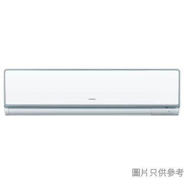 HITACHI日立2匹變頻冷暖纖巧420分體式冷氣機(附無線遙控)RASDX18HDK