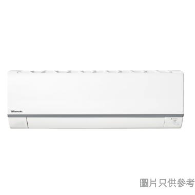 Rasonic樂信1.5匹窗口分體式冷氣機(附無線遙控)RS-V12RW