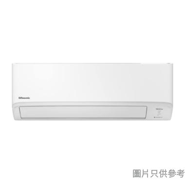 Rasonic樂信1.5匹變頻冷暖纖巧分體式冷氣機(附無線遙控)RS-LE12WK