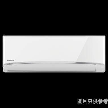 Rasonic樂信2匹變頻冷暖分體式冷氣機(附無線遙控)RS-RE18UK
