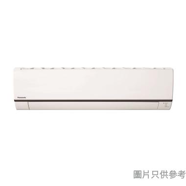 Panasonic樂聲2.5匹分體式冷氣機(附無線遙控)CS-V24RKA