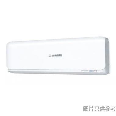 Mitsubishi Heavy Industries三菱重工1.5 匹變頻冷暖分體式冷氣機(附無線遙控)SRK35ZSXH-S