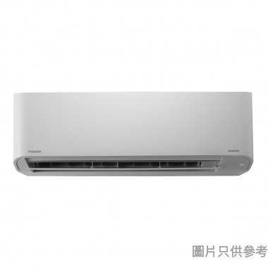 Toshiba東芝2匹變頻冷暖分體式冷氣機(附無線遙控)RAS-18J2KV-HK