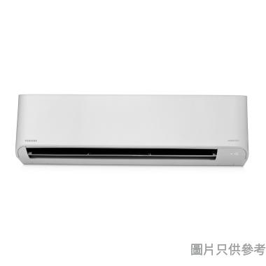 Toshiba東芝2.5匹變頻冷暖分體式冷氣機(附無線遙控)RAS-22J2KV-HK