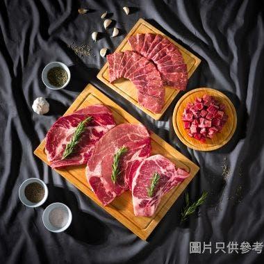 Meatogo CAB 安格斯牛套餐
