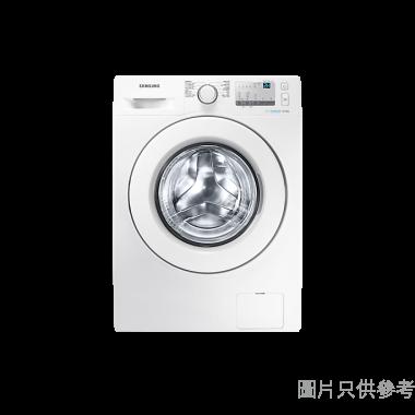 Samsung三星6kg 1200轉前置式洗衣機WW60J3263LW