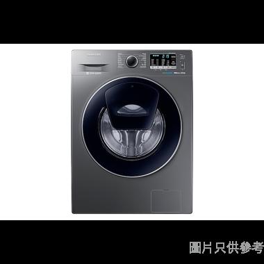 Samsung三星8kg 1200轉前置式洗衣機WW80K5210VW