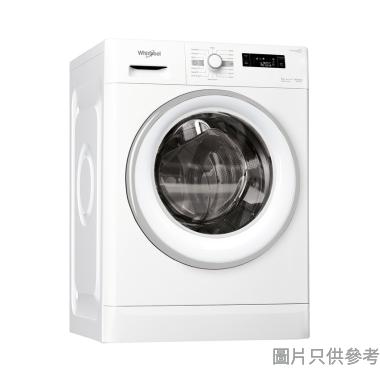 Whirlpool惠而浦7kg 1000轉前置式滾桶洗衣機FFCR70110