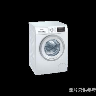 SIEMENS西門子7kg 1200轉iQ300 前置式洗衣機WM12N270HK