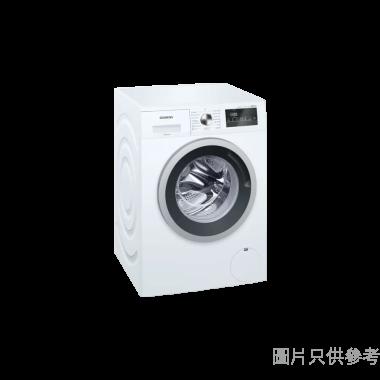 SIEMENS西門子8kg 1000轉iQ300 前置式洗衣機WM10N260HK