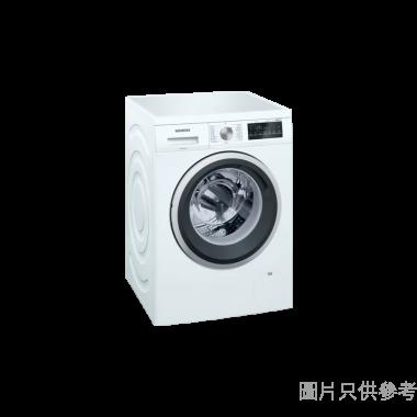 SIEMENS西門子8kg 1200轉iQ300 前置式洗衣機WU12P268HK