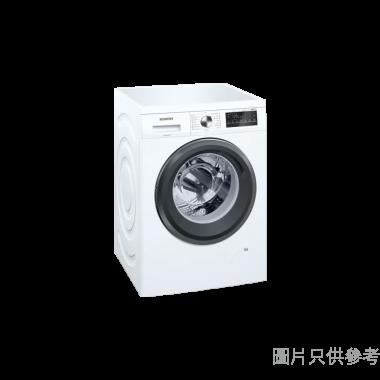 SIEMENS西門子9kg 1200轉iQ500 前置式洗衣機WU12P269HK