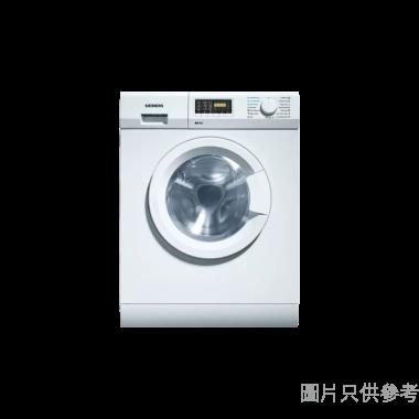SIEMENS西門子7kg洗/4kg乾 1400轉iQ300 洗衣乾衣機WD14D366HK