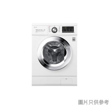 LG 8kg洗/5kg乾 1400轉前置式洗衣乾衣機 WF-CT1408MW