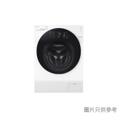 LG 12kg洗/8kg乾 1600轉前置式洗衣乾衣機 G-CS1612W
