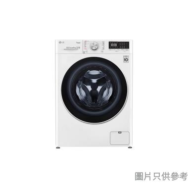 LG 8.5kg 1200轉前置式人工智能洗衣機 F-12085V4W
