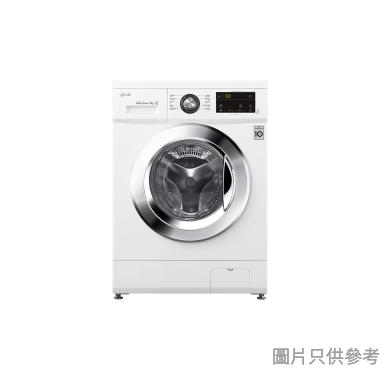 LG 7kg 1200轉前置式洗衣機 WF-T1207KW