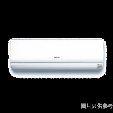 日立 1匹分體式冷氣機 RAS-X10CCK