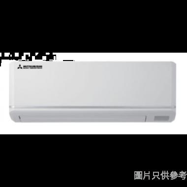 MITSUBISHI HEAVY 三菱重工2匹淨冷變頻分體冷氣機 SRK50EE1
