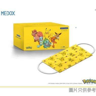 Medox I Pokémon 口罩 P-025 (成人) - 皮卡丘
