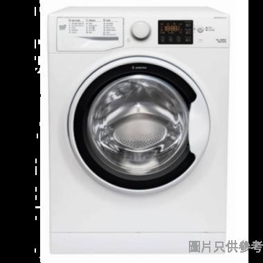 Ariston愛朗 纖薄前置滾桶式洗衣機 RNS7021HK