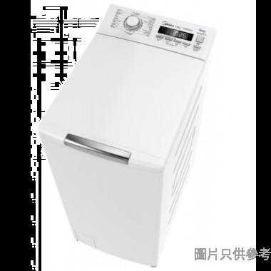 Midea美的8kg 1300轉 變頻上置式洗衣機 MFE80T13