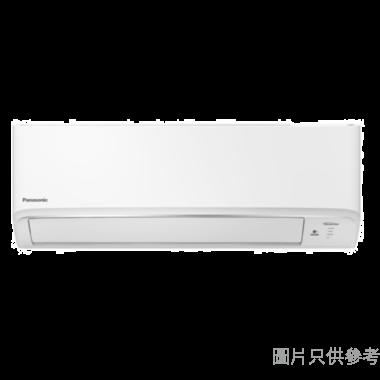 Panasonic樂聲 CS-LS9WKA 1匹淨冷變頻纖巧分體式冷氣