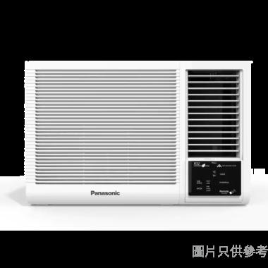 樂聲 CWXN1819EA 2匹 窗口式冷氣機(附遙控)