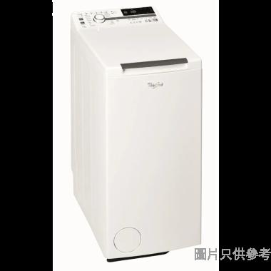 Whirlpool惠而浦7公斤上置式洗衣機 TDLR70230