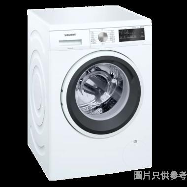 SIEMENS西門子8kg 1000轉前置式洗衣機WU10P160HK