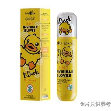 RHT NCCO皮膚鎖水修護膜100ml NC01-HK-OB-005 - 香橙及佛手柑味