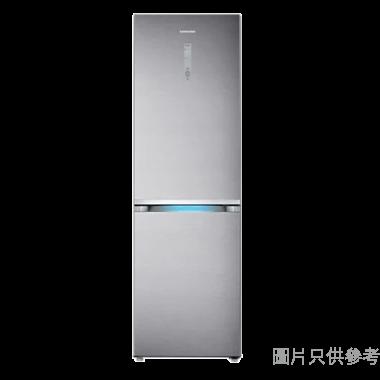 Samsung三星 RB33R8899SR/SH 328L 雙門雪櫃