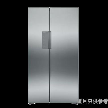 西門子 KA92NVI35K 對門雪櫃