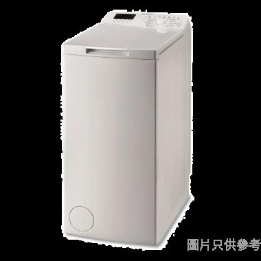 依達時 TIDW70210 7公斤 1200轉 上置式洗衣機