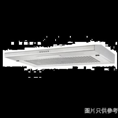 WHITE-WESTINGHOUSE 威士汀 WRH902X 易拆式抽油煙機