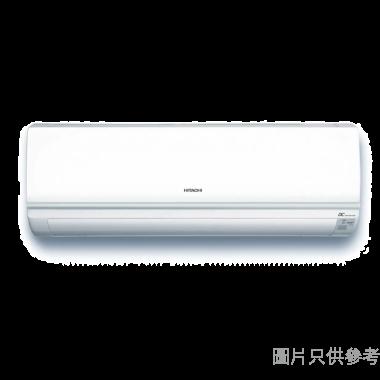 日立2匹變頻淨冷分體冷氣機 RASX18CCK
