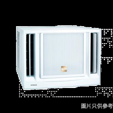 日立 RA08QF 3/4匹 窗口式冷氣機