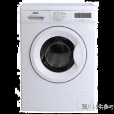 金章前置式洗衣機 ZFV837(6KG)