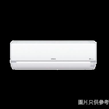 HITACHI RASDX18CSK 420MM纖巧型 2匹淨冷變頻分體冷氣
