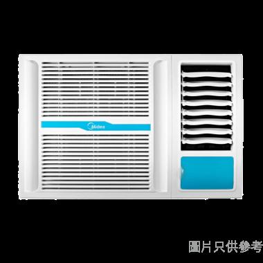 美的 MWH-09CM3X1 1匹 窗口式冷氣機