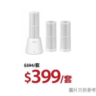 MOMAX Fresh 360 Plus神奇吸濕棒連烘乾底座 連 替換裝2枝